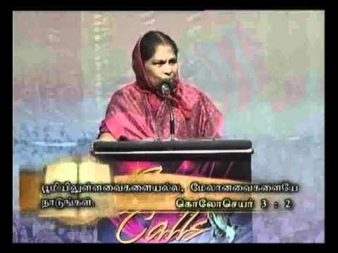 Peace Loving Lord - Sis Stella Dhinakaran
