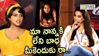 Amala Paul Superb Counter to Controversy on Aame Movie Bold Scenes