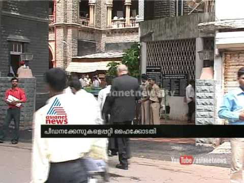Bombay High court's controversial judgement on Sexual abuse