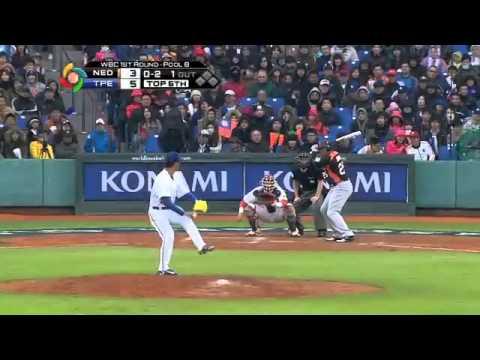 2013-03-03 WBC 世界棒球經典賽 中華vs荷蘭 8:3 逆轉擊敗荷蘭 賽事精華