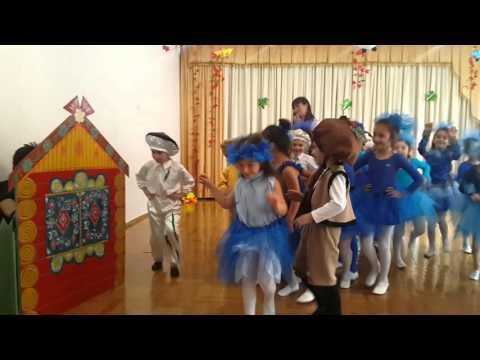 Танец бабы яги видео