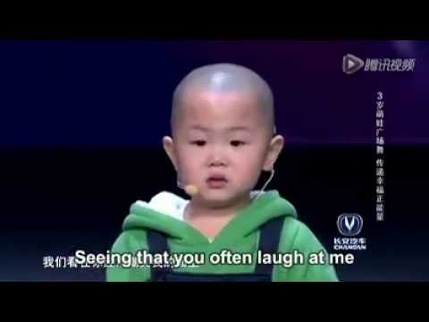 Cute 3 Year Old Chinese Boy Performs For An Audition Music Videos