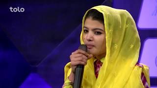 Afghan Star S12 - Top 160 - Zulala Hashemi
