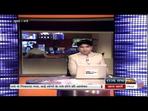 Hindi News Bulletin | हिंदी समाचार बुलेटिन - July 19, 2015 (9 am)