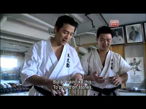 White Crane Documentary with Captions
