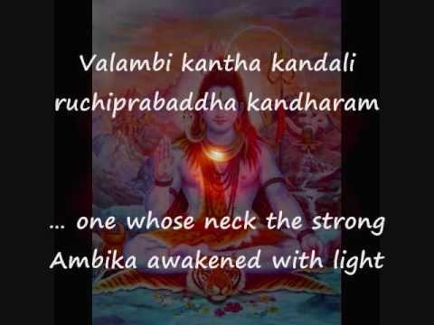 Hymn with English subtitles - Shiva Tandava stotra - Ravana's great composition