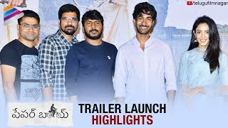 Paper Boy Trailer Launch HIGHLIGHTS | Sampath Nandi | Santosh Shoban | Tanya Hope | Telugu FilmNagar