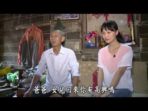 台灣-彩繪人文地圖-20140824 父女情
