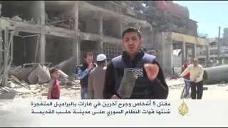 مقتل وجرح العشرات بقصف بالبراميل المتفجرة على حلب القديمة