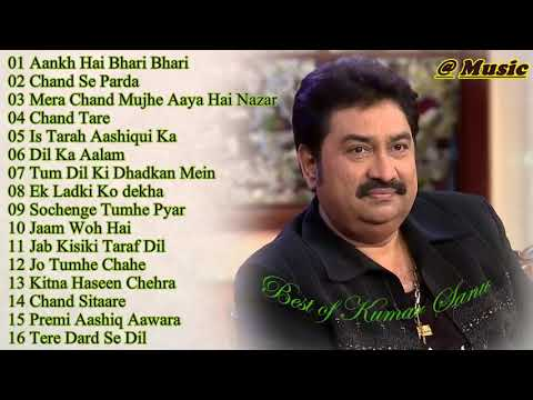 Kumar Sanu Hit old song || DOLBY MUSIC