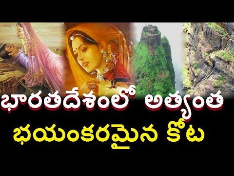 The Real Story of Prabalgad Kalavathi Fort in Maharashtra /Indias Most Haunted Forts in india facts