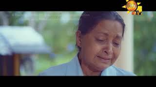 Hiru TV Christmas Drama - Naththal Thagga 2018-12-25