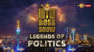 Legends of Politics| Big Boss Show