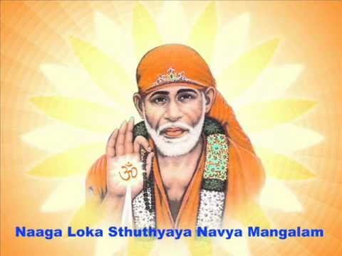 (new) Shirdi Sai Baba - Mangal Aarti (swami Sainathaya) video
