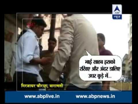 Yeh Bharat Desh Hai Mera from Girjaghar chauraha, Varanasi