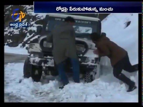 Heavy Snowfall In Himachal Pradesh Disrupts Normal Life
