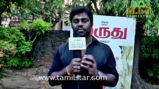 Rk Suresh At Marudhu Movie Press Meet