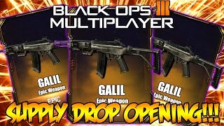 "NEW GALIL WEAPON  ""SUPPLY DROP OPENING"" - BLACK OPS 3 NEW WEAPONS DLC! (BO3 Multiplayer)"