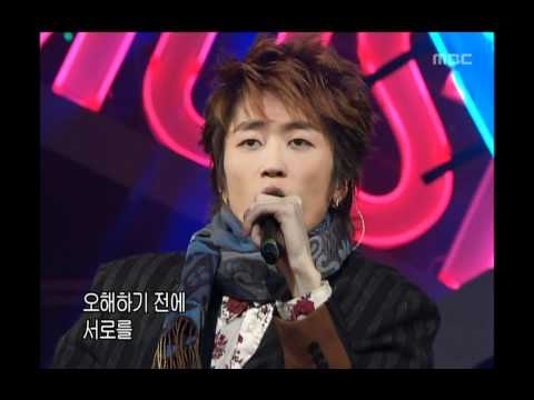 JTL - One Night Lover, 제이티엘 - 원 나잇 러버, Music Camp 20031018