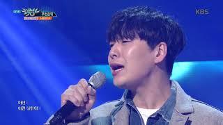 뮤직뱅크 Music Bank - 우선순위 - 소울라티도 (First ranking - SOUL LATIDO).20171222 3.7 MB