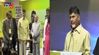 CM Chandrababu Speech In Rice International Conference   Vijayawada