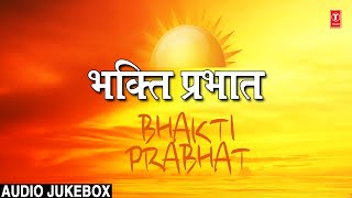 Download Morning Bhakti Bhajans Best Bhajans from Films I Full Audio Songs Juke Box 3Gp Mp4