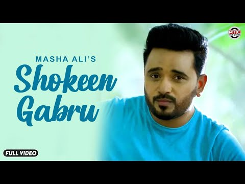 Masha Ali | Shokeen Gabru | Ptc Star Night 2014 | Full Official Music Video video