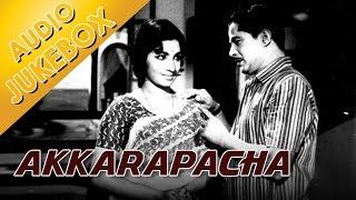 Akkarapacha (1972) All Songs Jukebox | Sathyan, Jayabharathi | Best Old Malayalam Film Songs