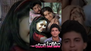 Anuraga Sangamam Full Lenghth Movie