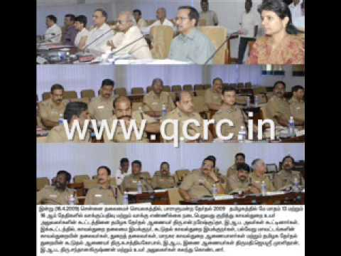 Tamil News Updated 16-4-2009 Daily Tamil News video