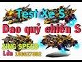 Test xe S Dao quỷ chiến