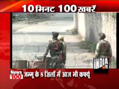 News 100 14th Aug 2013 6 30 AM Part 1