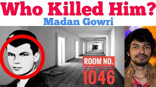 Who Killed Him? | Tamil | Madan Gowri | MG | Room no 1046