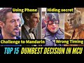 Top 15 Dumbest Decisions in MCU Explained in Hindi ||SUPER INDIA||