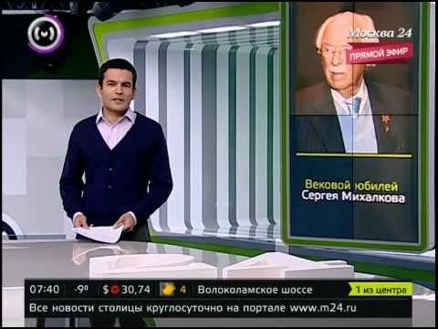 Прямой эфир  Москва 24 Смотрите ТВ онлайн
