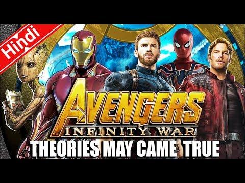 Avengers: Infinity War Full Movie - Home - Facebook