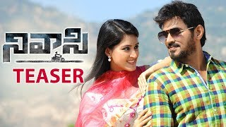 Nivaasi Movie Teaser | Shekhar Varma | Viviya | 2018 Latest Telugu Movies | Telugu FilmNagar
