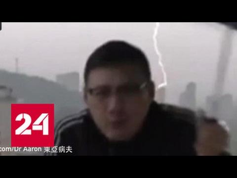 Была ли молния? Интернет раскрыл обман телеведущего