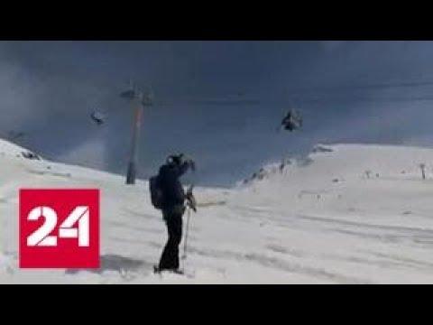 Вышедший из строя горнолыжный подъемник в Гудаури - Россия 24