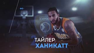 VTB United League Top transfers 2017/18