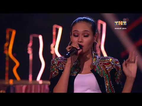 ПЕСНИ: Назима Джанибекова - Мамасита