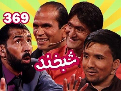 Episode 369 (July 4 2014)