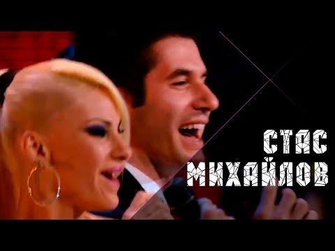 Enbe orkestrasi feat. Стас Михайлов - Senden kiymetu mi (Ну вот и всё) / HD