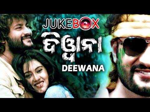 DEEWANA Super Hit Film Full Audio Songs JUKEBOX | SARTHAK MUSIC