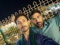 8035 Volume Album 30 Sanam 2001 Shaman Ali Mirali Song Pyar Karan Wedo Aahya Yar San Milan YouTube