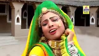 Are gujari rajasthani song ॥ Latest DEV Naryan Songs 2016 || Super Hot Dance