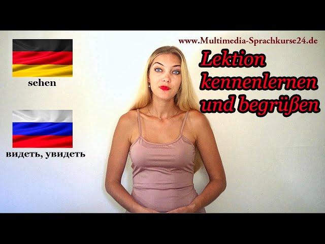 Russisch lernen fГr AnfГnger  Lektion kennenlernen und begrГГen  Vokabeln  Deutsch-Russisch рр впё