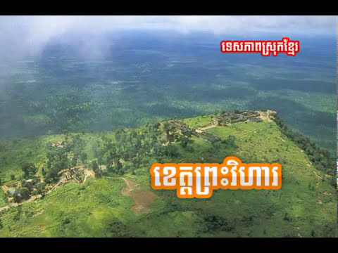 Sin sisamuth | Cambodia old song mp3 | Khmer mp3 download CR RITH V1 CD 0119