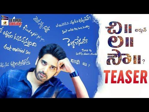 Chi La Sow Movie Teaser | Sushanth | Ruhani Sharma | Rahul Ravindran | Vennela Kishore | #ChiLaSow