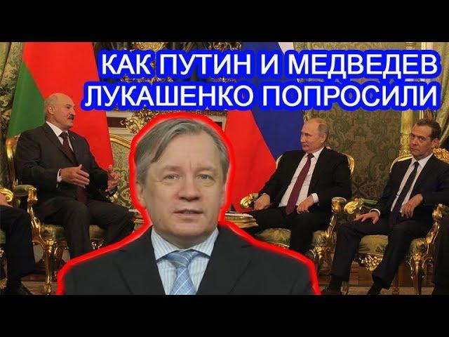 Для белорусов лучше договариваться без Путина.  Аарне Веедла